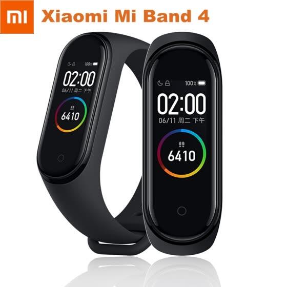 Xiaomi Mi Band 4 Aanbieding: Tijdelijk voor €27,20 bij JoyBuy