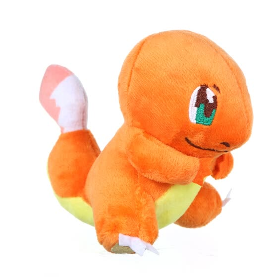 Vanaf 17:00: Pokémon knuffels 17cm voor €0,63
