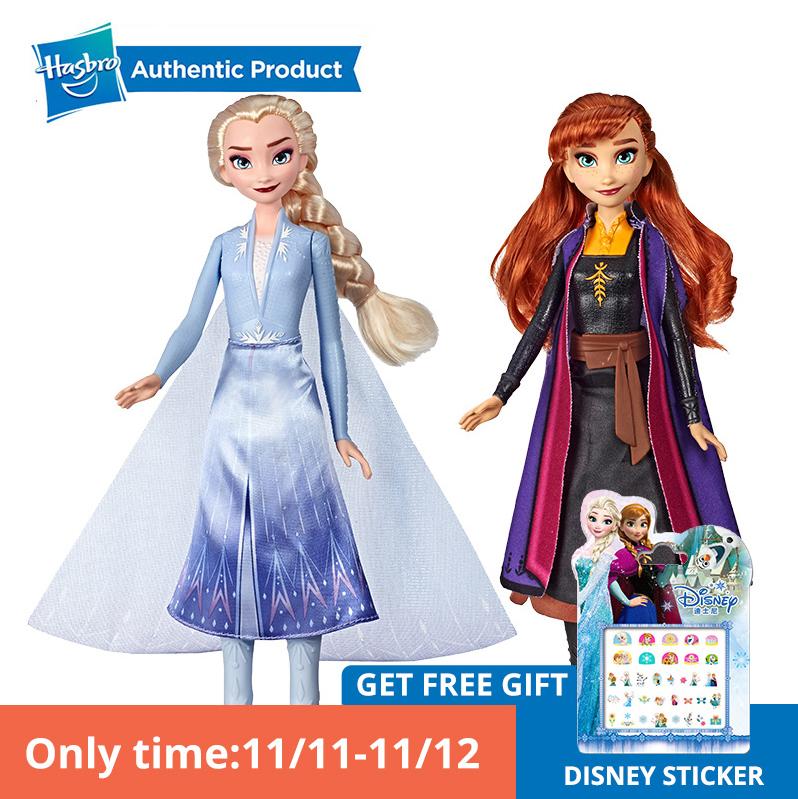 Disney Princess Frozen pop met lichteffect voor €13,16