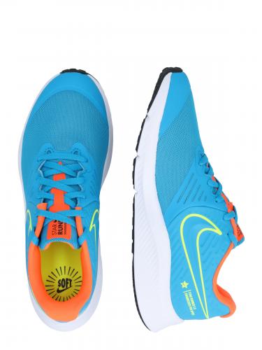 Nike Start Runner 2 hardloopschoenen voor €17,94